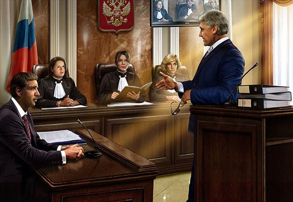 где учиться на судью