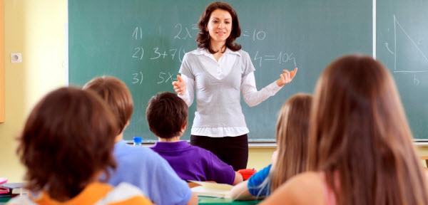Профессия школьный учитель где учиться зарплата плюсы и минусы Краткое описание