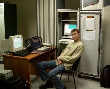 инженер по связи должностная инструкция
