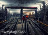Инженер по эксплуатации железных дорог