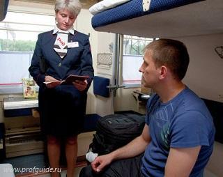 Порнофильмы о проводниках поездов фото 326-951