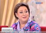 Эльмира Давыдова на Телеканале
