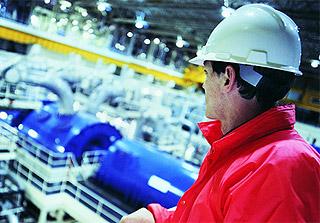 инструкуия по технике безопасности и охране трудо главного инжен: